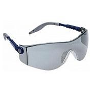 Modische Schutzbrillen